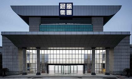 晨风集团时尚中心工厂翻新