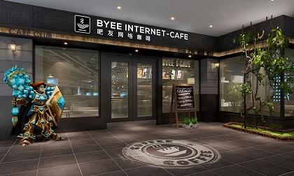 网吧店-吧友网络咖啡