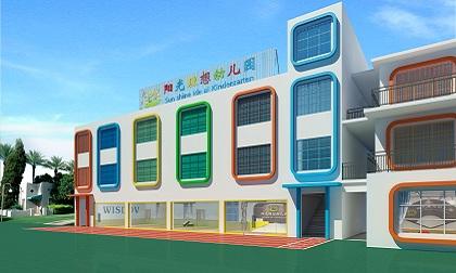 阳光理想幼儿园