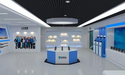 亚派科技展厅