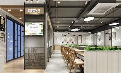 粤菜港式餐厅
