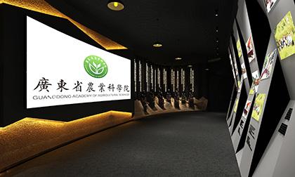 农作物展厅