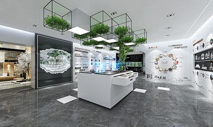 品牌生活馆展厅