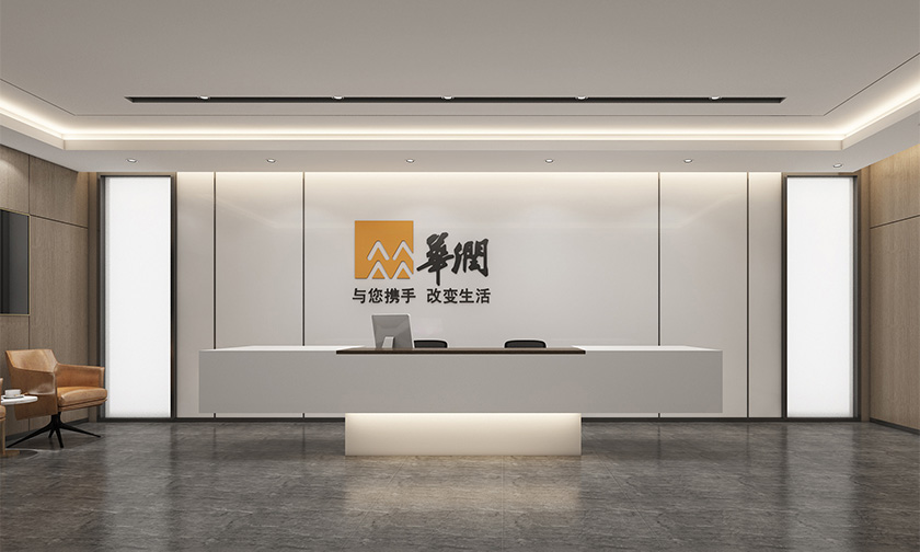 企业总部办公室