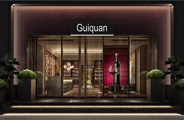 Guiquan高级红酒会所设计 | 空间的慰藉