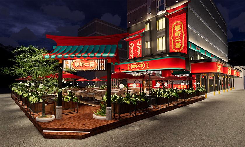 龙虾主题饭店
